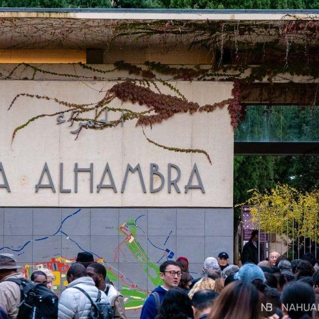Pabellón de acceso a la Alhambra de Granada